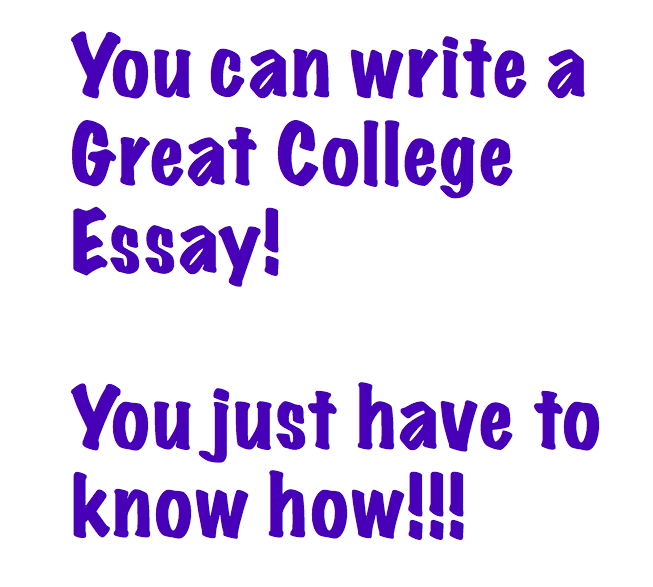 about me essays for college