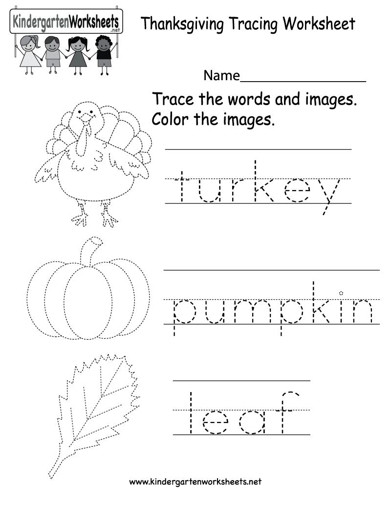 Kindergarten Thanksgiving Tracing Worksheet Printable Thanksgiving