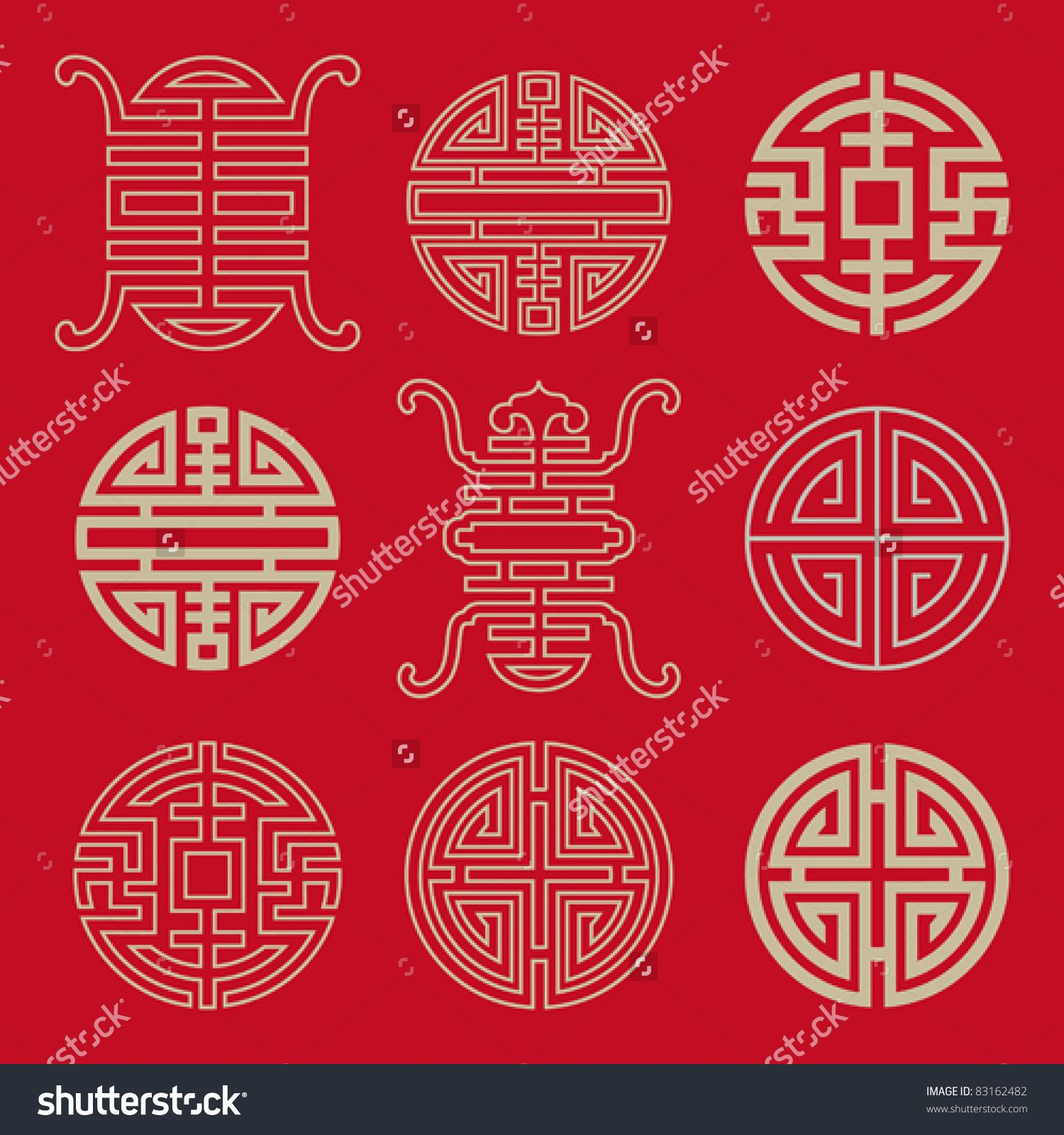 Image result for chinese lucky symbols symbol pinterest image result for chinese lucky symbols biocorpaavc