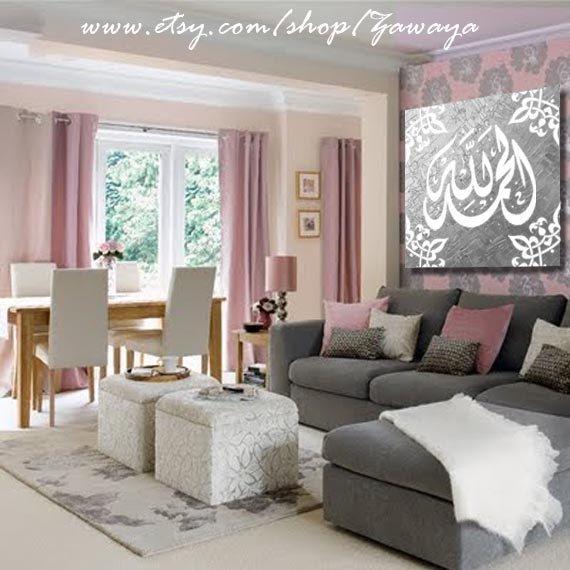 rose et gris Salons Pinterest Gris, Roses et Salons marocains