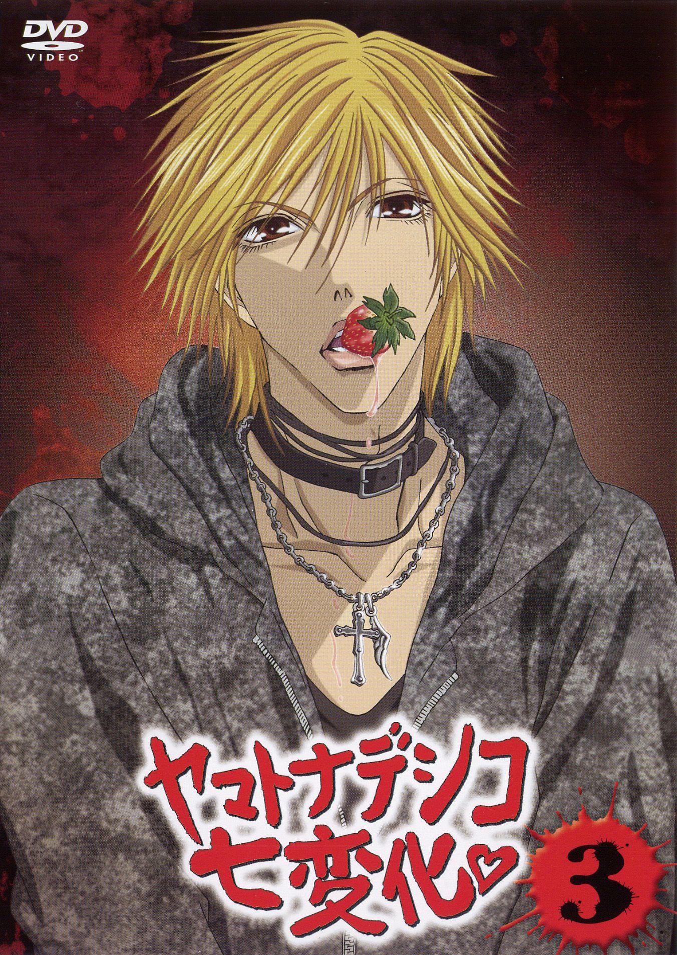 Kyohei Takano From The Wallflower Anime Wallflower Anime Yamato