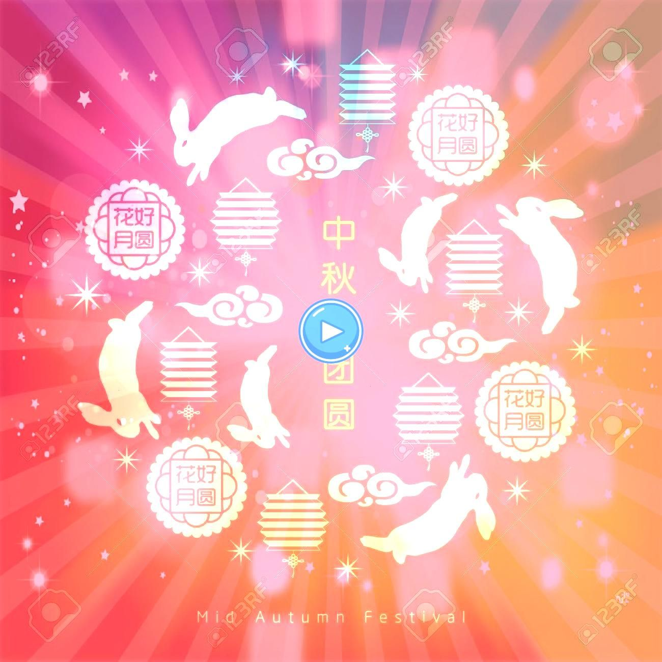festival illustration with bunny moon cakes lantern and cloud element  Midautumn festival illustration with bunny moon cakes lantern and cloud element Midautumn festival...