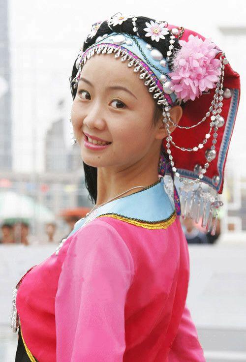 Buyi tribe, China