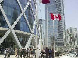 سفارة كندا في دولة قطر تعلن عن جامعات كندية تتيح فرص الالتحاق لطلاب قطر Fair Grounds Fun Slide Travel