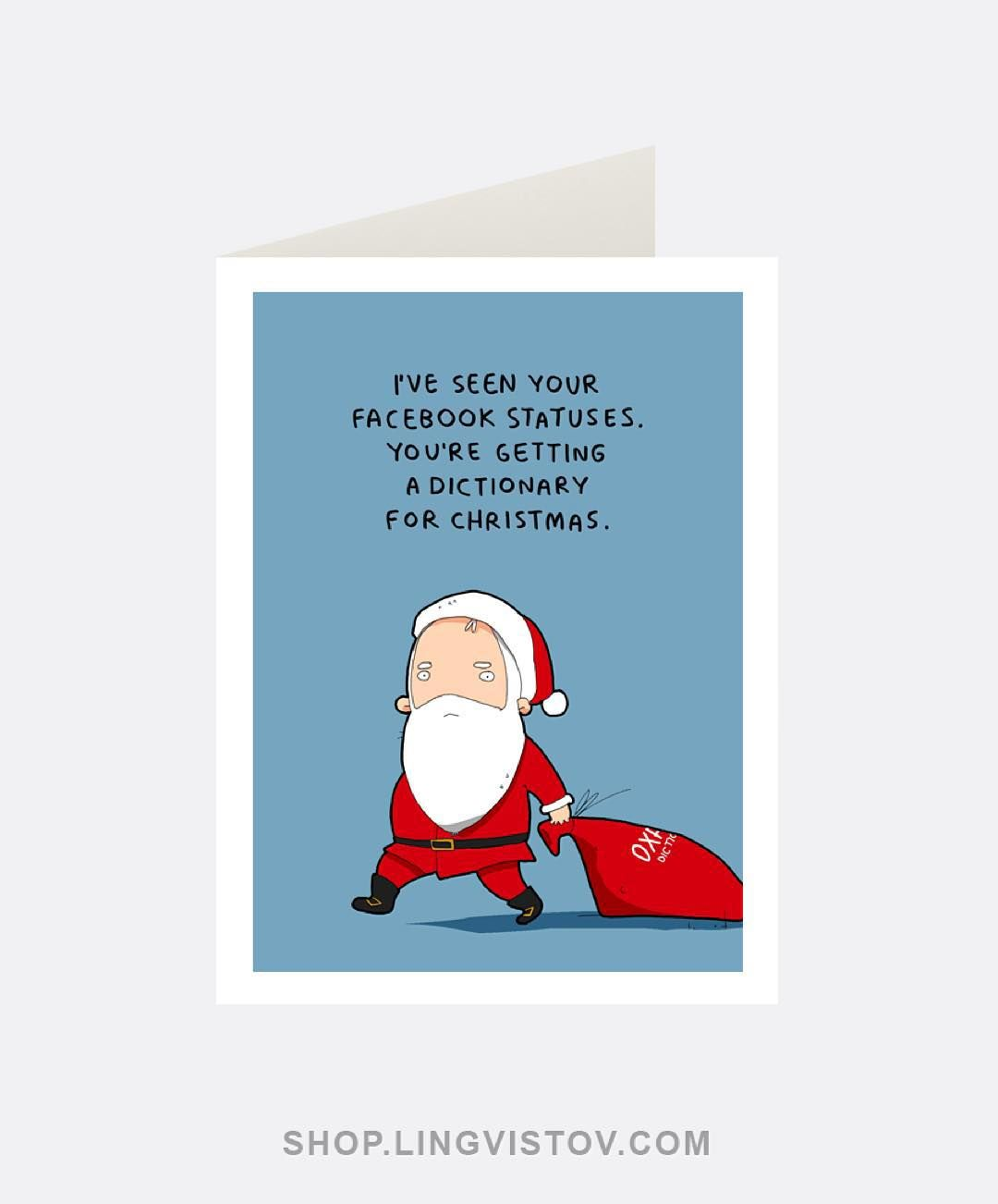 Shopngvistov funny christmas greeting cards doodles shopngvistov funny christmas greeting cards doodles drawing kristyandbryce Image collections