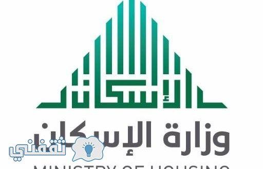 وزارة الشؤون البلدية والقروية تعلن عن وظائف شاغرة للسعوديين في كافة المناطق Home Decor Decals Home Decor Decor