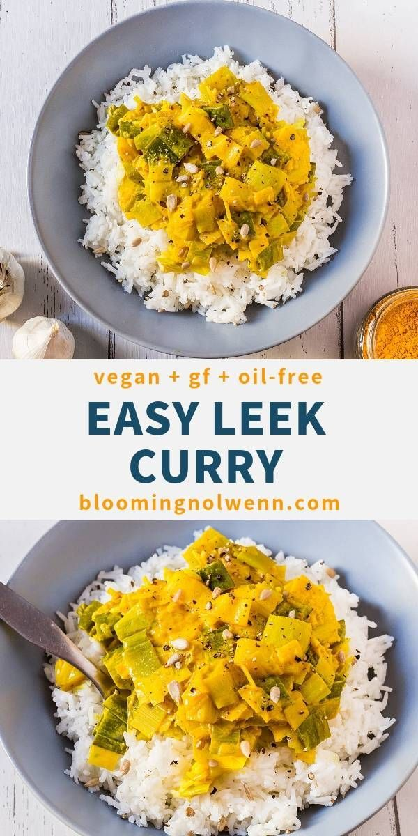 Easy Vegan Leek Curry Recipe Curry Recipes Food Recipes