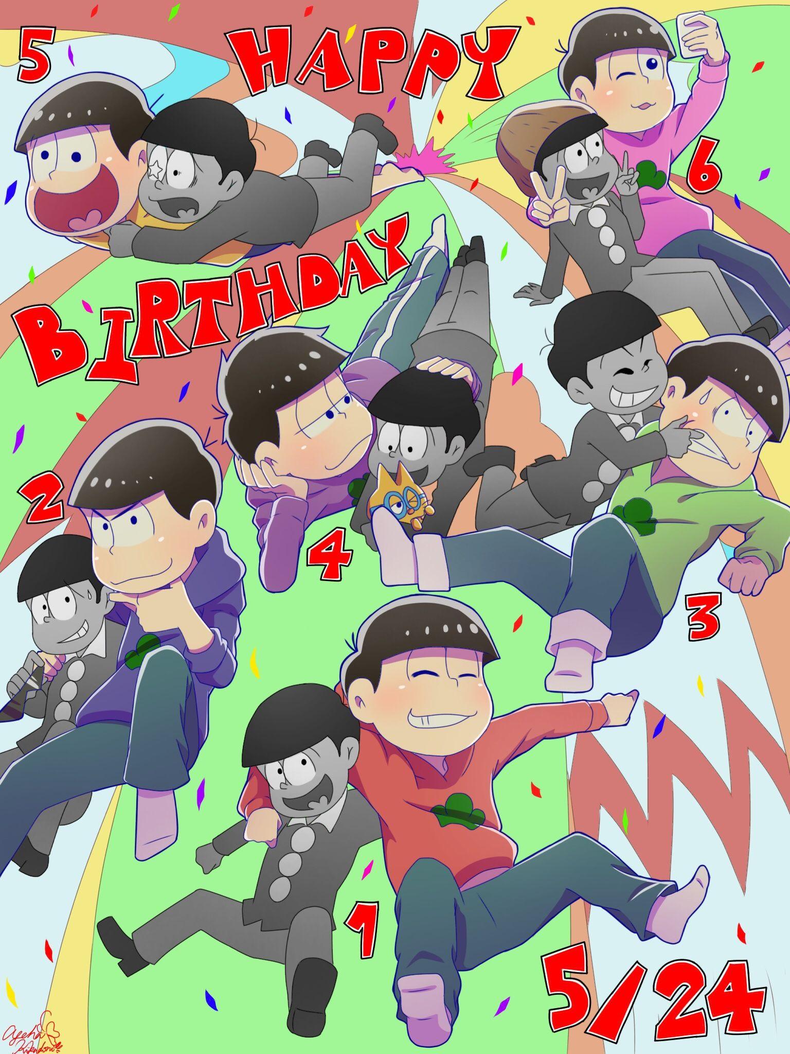 【おそ松さん】「六つ子生誕祭」イラスト/YY [pixiv]