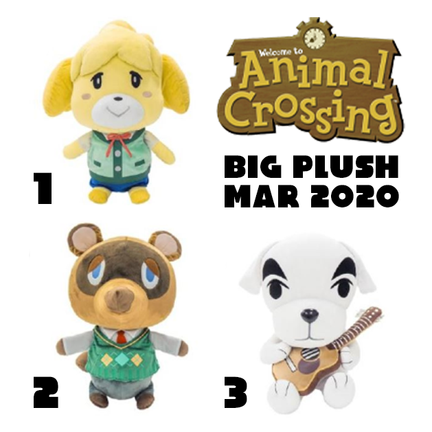 NEW Animal Crossing All Star Collection Big Plush Doll L ...