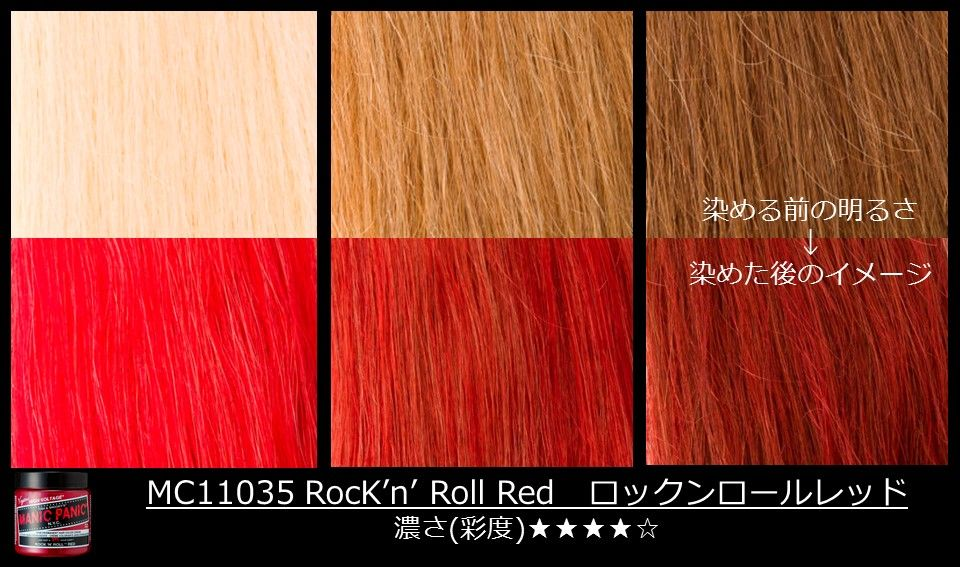 Rocknrollred Rocks On Any Shade Of Hair See How The Color Takes To