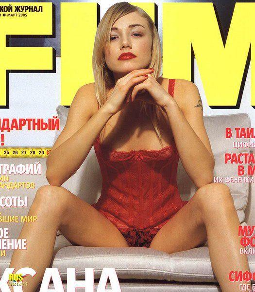 Эротические фото  Актеры советского и российского кино