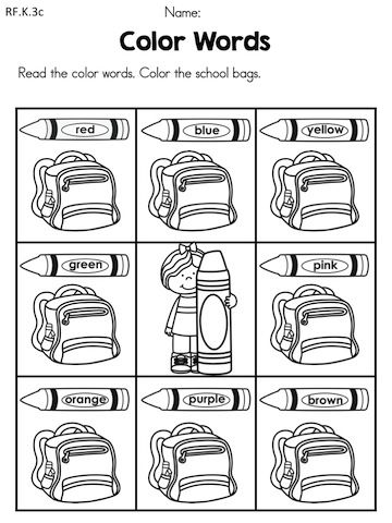 Color Words >> Read the color word and color the school