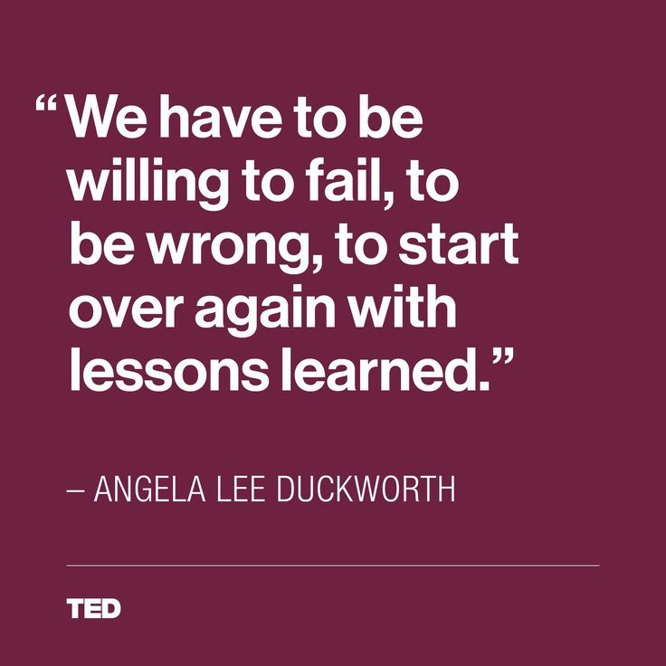 My then to now journey taught me that there are no failures...ever...as long as I learn something from each experience and seeming setback.