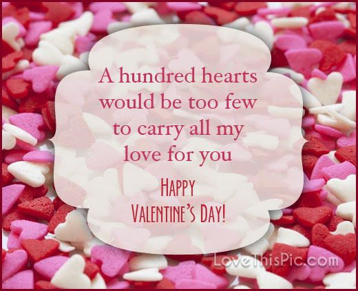 Valentine Quotes Prepossessing My Love For Youhappy Valentine's Day Valentines Day Valentines . Inspiration