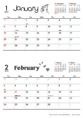 20192020年カレンダー 無料ダウンロード印刷ハッピー