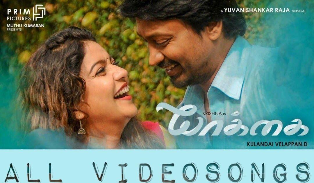 Www.tamil movie video songs hd