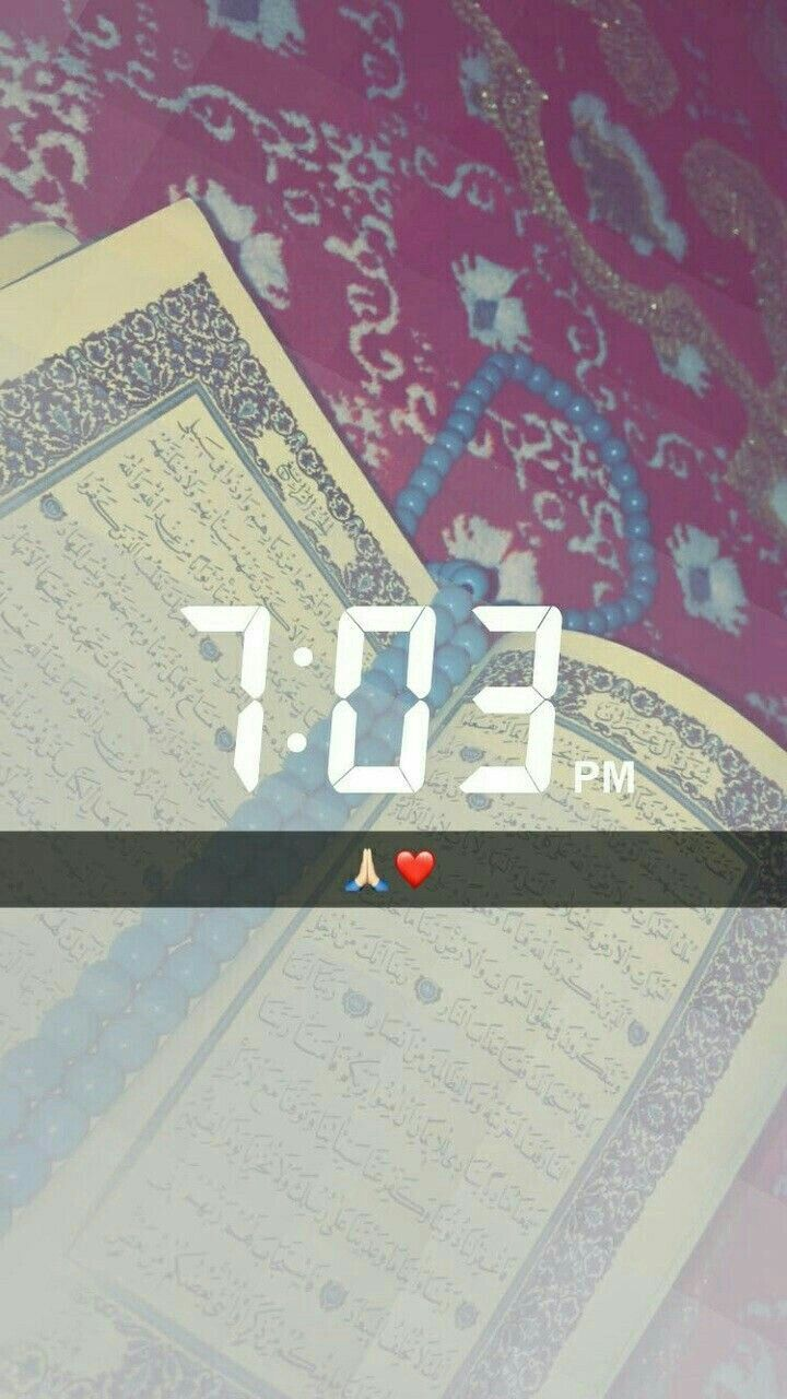 Quran Instagram Story Pics For Dp Photo