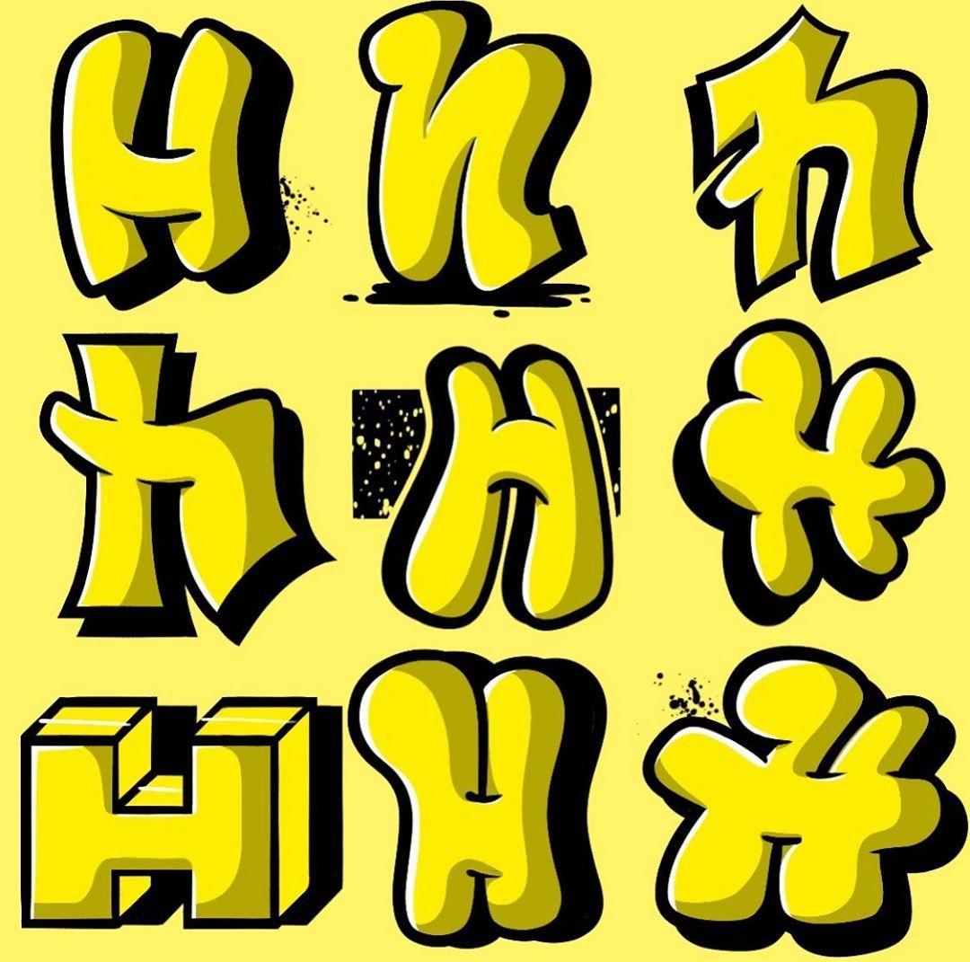 Graffiti Characters Murals S Instagram Profile Post Nice Letter H By Aego Graffiti Lettering Graffiti Alphabet Sticker Graffiti