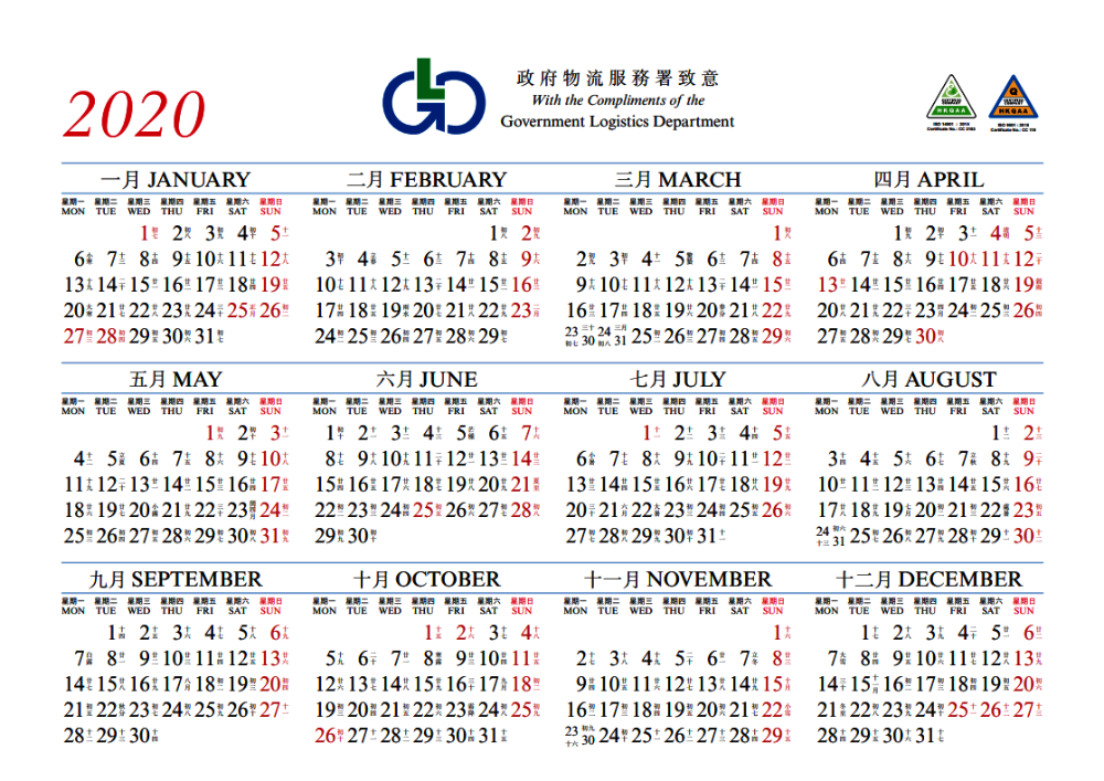 Uc Berkeley 2022 2023 Calendar.