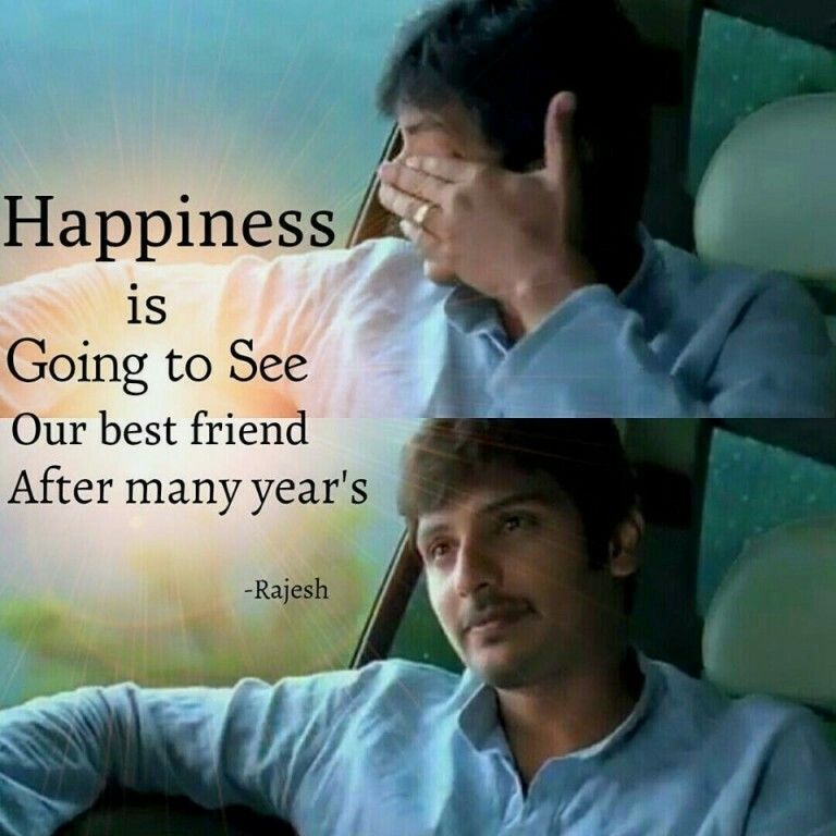 Tamil Movie Quotes About Friendship: Friendship, Qoutes And