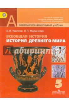 Учебник история украины 5 класс власов.