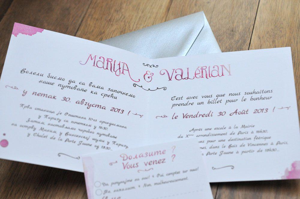 Faire Part De Mariage Bilingue Francais Et Serbe Projets A Essayer