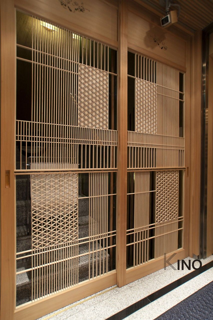 Ginza Kyubey Interior Barn Doors Partition Screen