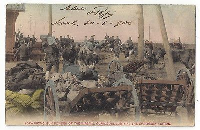 Circa 1900 Pacific Mail Steam Ship Company Steamer Ship Korea