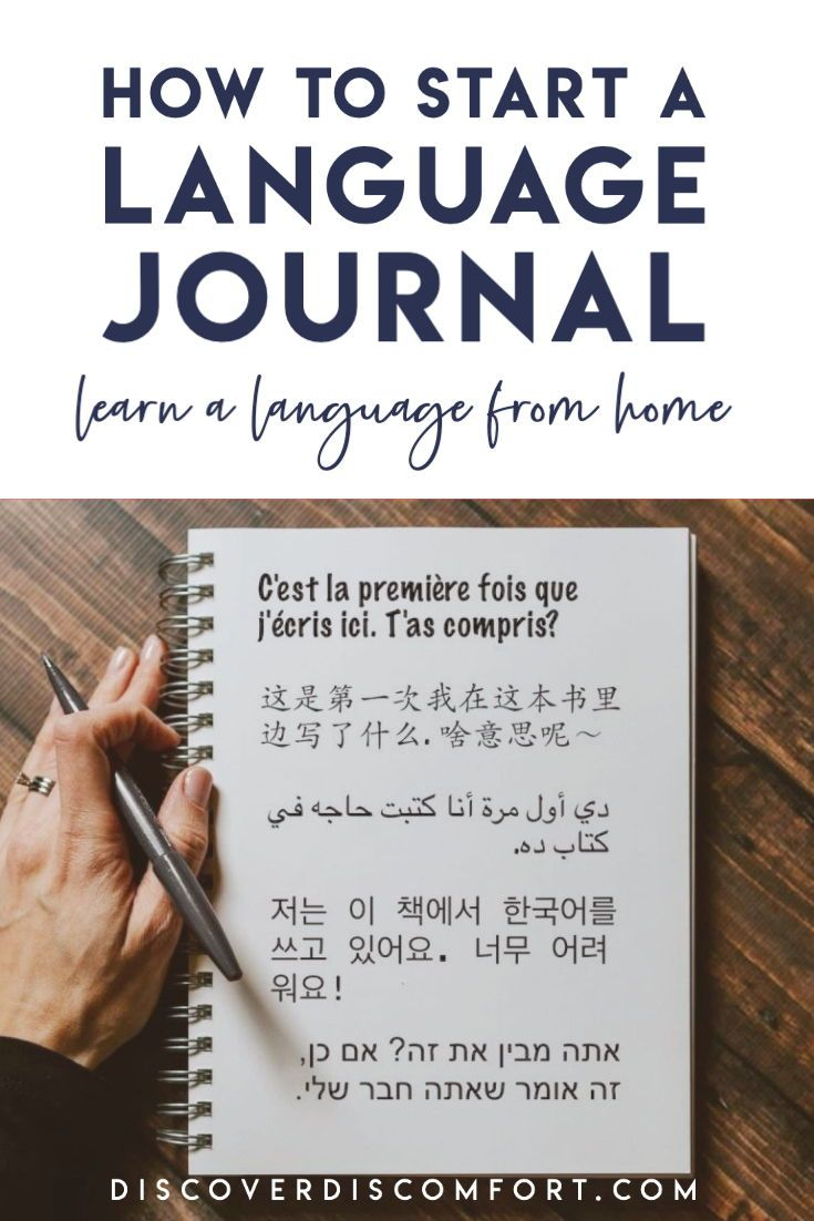 Journaling in Another Language — 3 Easy Steps to Get Started