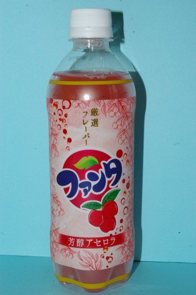 Japan Its A Wonderful Rife Did You Know 10 All The Fanta