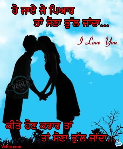 good night punjabi images - Google Search | I love you