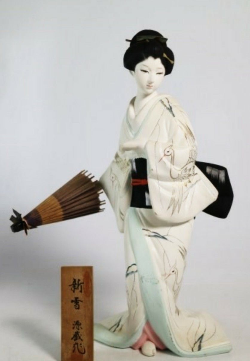 Doll toys images  Pin by Tommie Nichols on Dolls  Pinterest  Dolls Japanese and