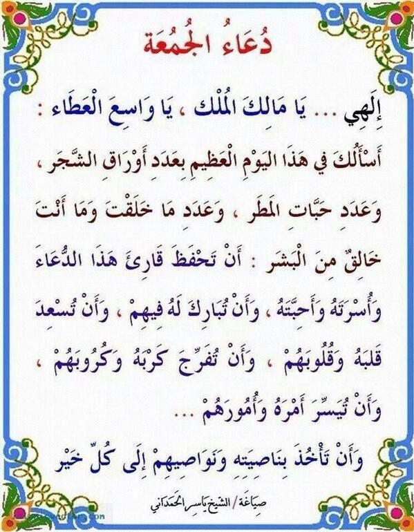 دبلوماسي On Twitter Quran Quotes Love Islamic Love Quotes Islamic Phrases