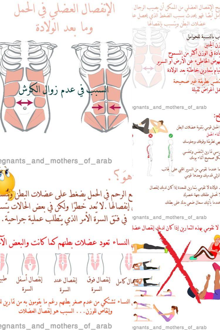 تحديد نوع الجنين من شكل السرة معرفة نوع الجنين من خلال نعومة بشرة البطن Youtube