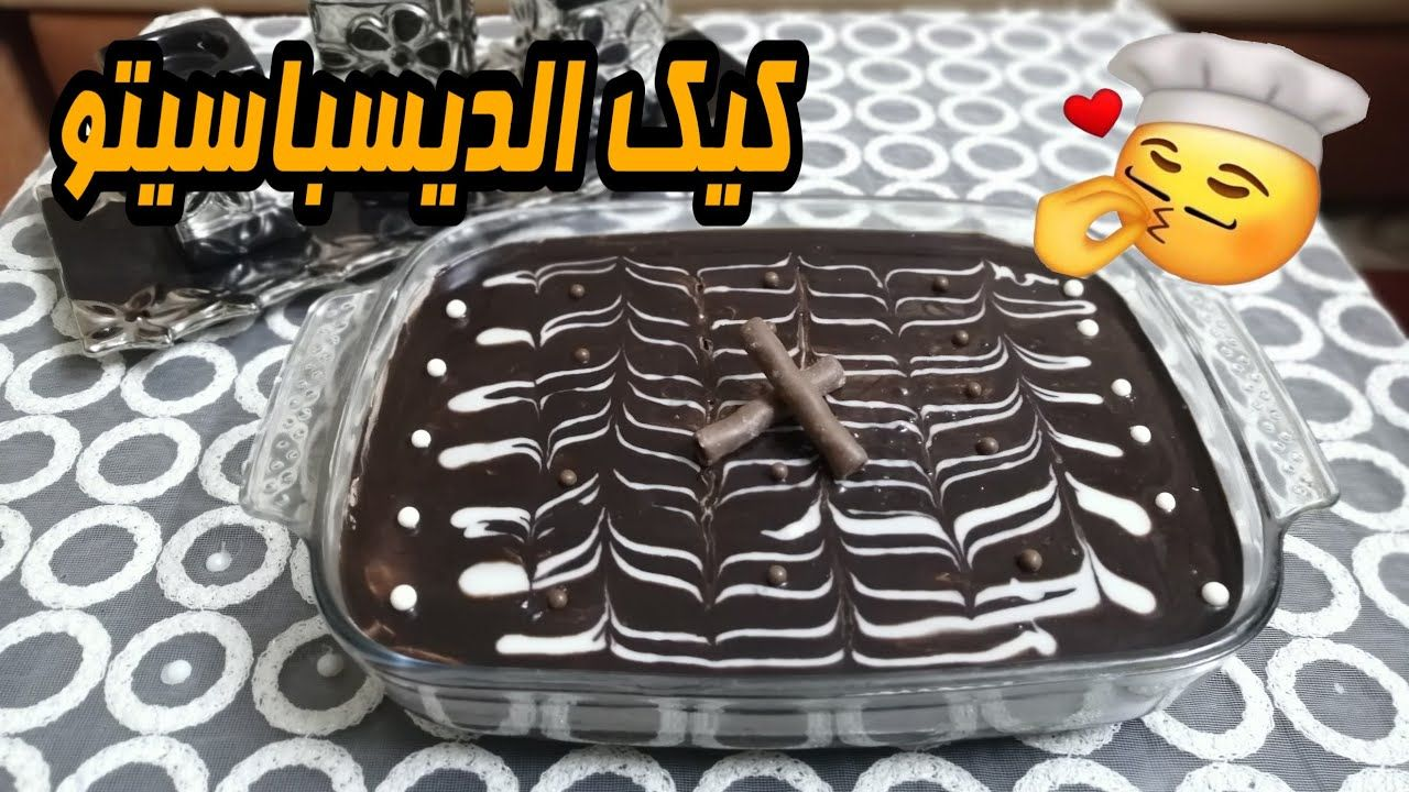 كيكة ديسباسيتو سهلة بدون قوالب Despacito Cake Food Videos Desserts Desserts Dessert Recipes