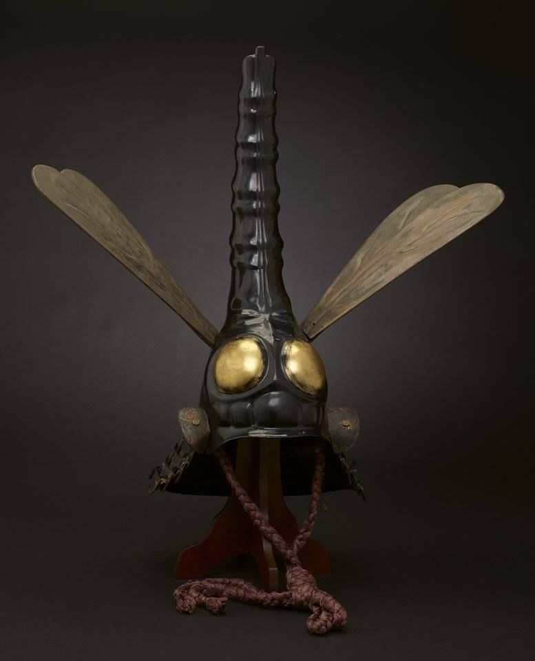Dragonfly helmet, made in Japan in the 17th century
