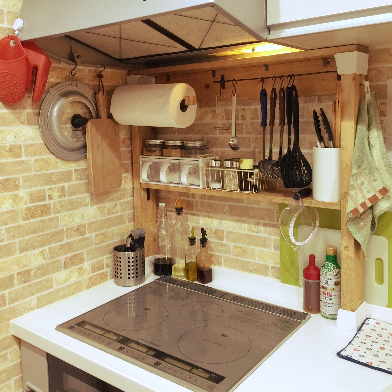 賃貸diy ディアウォールを使って棚や壁面収納を実現しよう おしゃれな実例も Radice 小さなキッチンのデザイン キッチンアイデア キッチン Diy