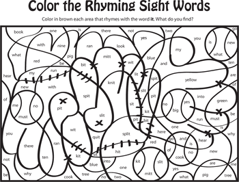 Color The Rhyming Sight Words Vii First Grade Theme