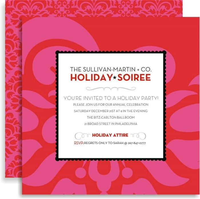 red + pink flourish (square) #formal #holiday #party #invitation ...