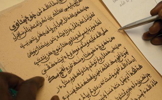 ISLAMIC HISTORY - ISLAM-PEDIA