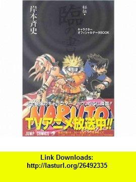 download naruto manga torrent