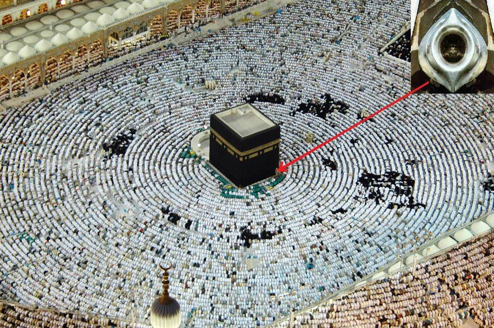 La Piedra Negra de la Kaaba, de basalto La Meca, Arabia Saudí Le - bao de piedra