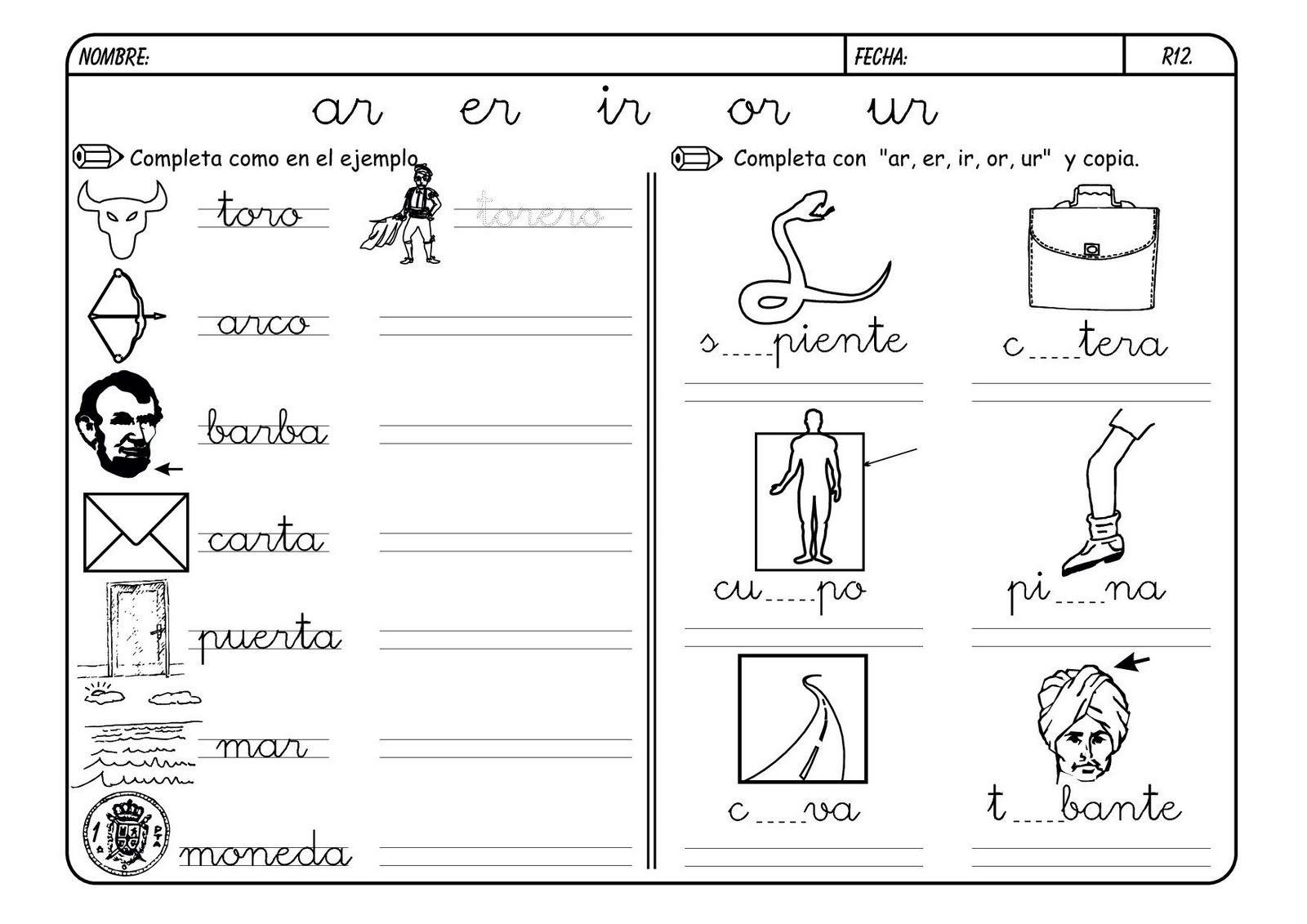 Fichas Infantil Lectoescritura Letra R