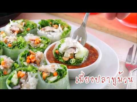 youtube thai cooking pinterest thai cooking thai cooking youtube forumfinder Images