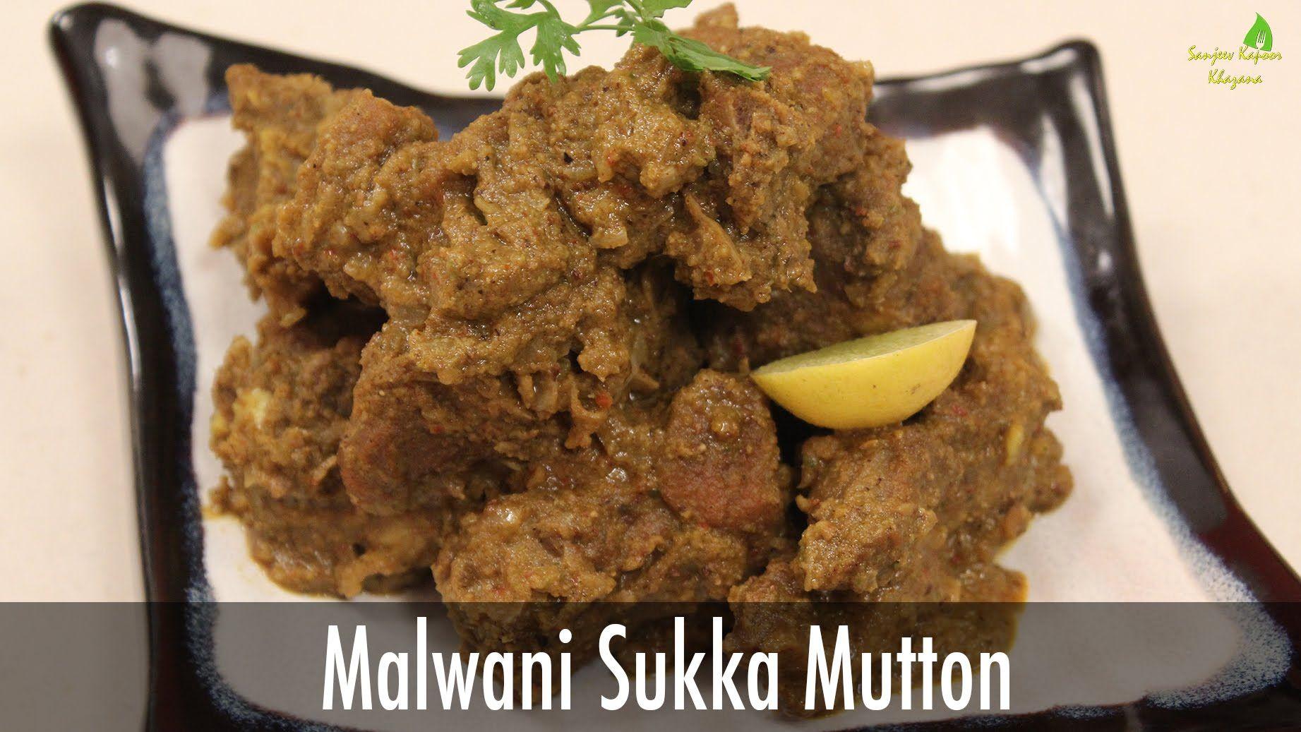Malwani sukka mutton indian recipe sanjeev kapoor khazana malwani sukka mutton indian recipe sanjeev kapoor khazana forumfinder Image collections