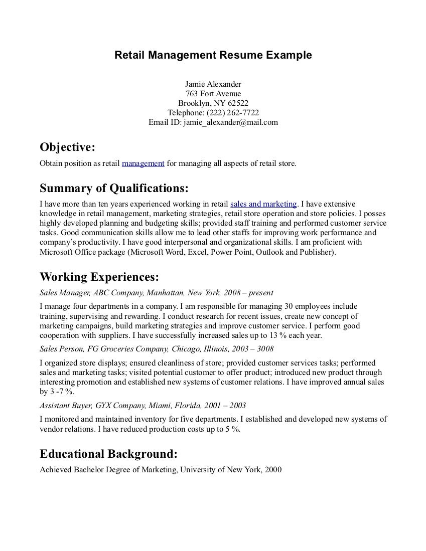 Objective Resume Examples Retail Sample