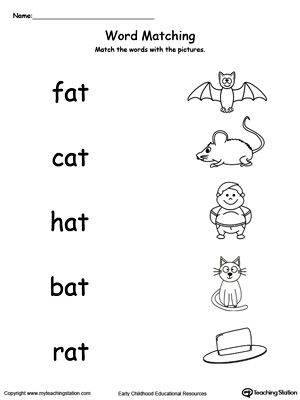 At Word Family Picture Match Word Family Worksheets Kindergarten Word Families Family Worksheet