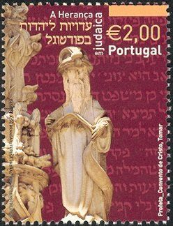 The-Jewish-Heritage-in-Portugal.jpg (248×324)