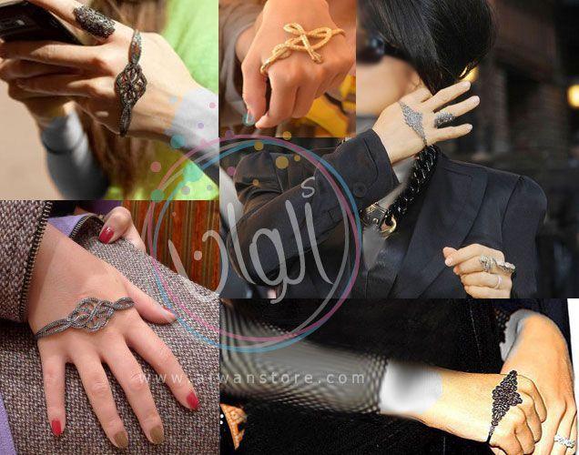اسوارة المشاهير آخر فاشن في موضة المجوهرات المتميزة والراقية اسوارة الكف تلبس في منتصف الكف وهي تقليد لاسوارة الألماس التي لبستها Ring Bracelet Rings Bracelets