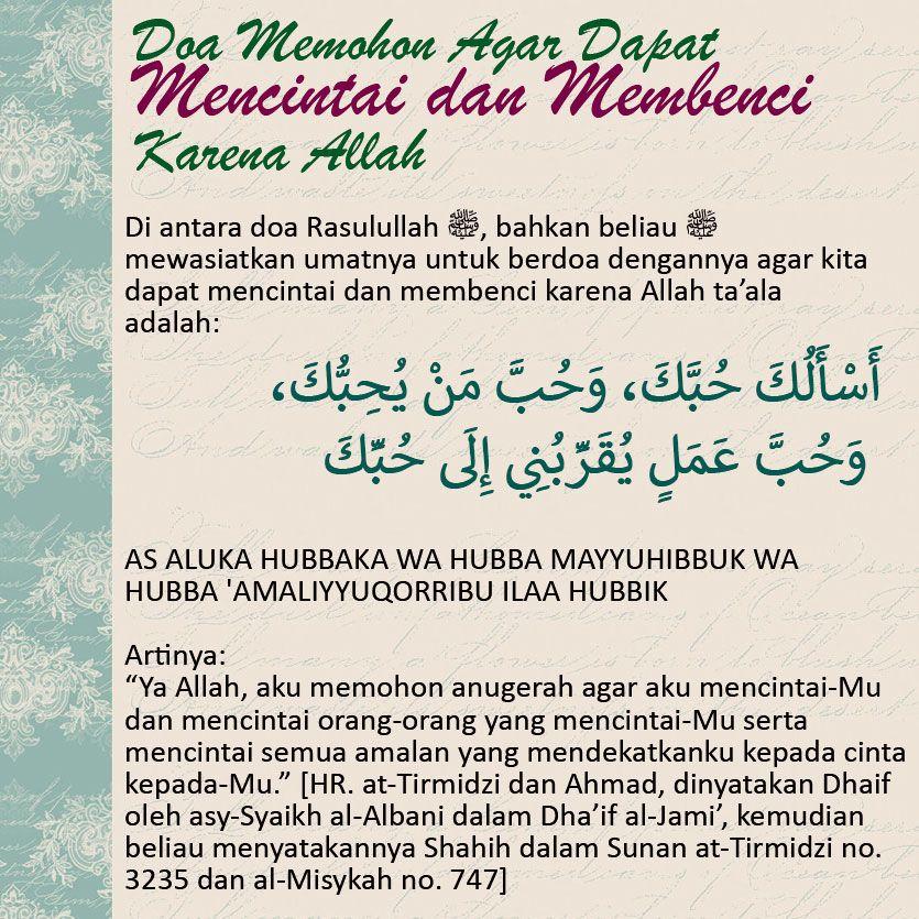 Pin Oleh Ajeng Innes Maharani Di Islamic Quotes Islam Muslim
